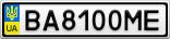 Номерной знак - BA8100ME