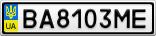 Номерной знак - BA8103ME