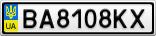 Номерной знак - BA8108KX