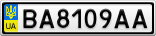 Номерной знак - BA8109AA