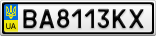 Номерной знак - BA8113KX