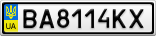Номерной знак - BA8114KX