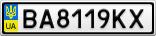 Номерной знак - BA8119KX