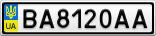 Номерной знак - BA8120AA