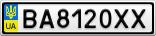 Номерной знак - BA8120XX