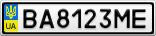 Номерной знак - BA8123ME