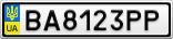 Номерной знак - BA8123PP