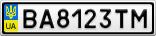 Номерной знак - BA8123TM