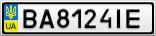 Номерной знак - BA8124IE