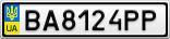 Номерной знак - BA8124PP