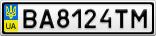 Номерной знак - BA8124TM