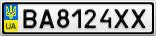 Номерной знак - BA8124XX
