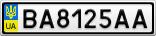 Номерной знак - BA8125AA