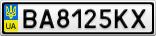 Номерной знак - BA8125KX