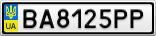 Номерной знак - BA8125PP