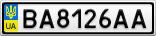 Номерной знак - BA8126AA