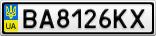 Номерной знак - BA8126KX