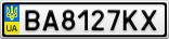 Номерной знак - BA8127KX