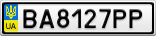 Номерной знак - BA8127PP
