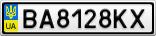 Номерной знак - BA8128KX