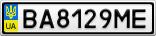 Номерной знак - BA8129ME