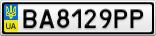 Номерной знак - BA8129PP
