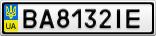 Номерной знак - BA8132IE