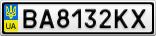 Номерной знак - BA8132KX