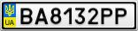 Номерной знак - BA8132PP