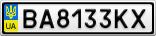 Номерной знак - BA8133KX