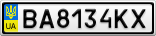 Номерной знак - BA8134KX