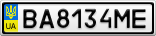 Номерной знак - BA8134ME