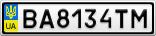 Номерной знак - BA8134TM