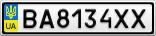 Номерной знак - BA8134XX