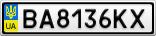 Номерной знак - BA8136KX
