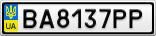 Номерной знак - BA8137PP