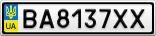 Номерной знак - BA8137XX