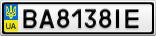 Номерной знак - BA8138IE
