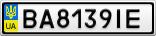 Номерной знак - BA8139IE
