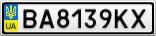 Номерной знак - BA8139KX