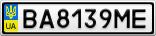 Номерной знак - BA8139ME