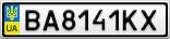 Номерной знак - BA8141KX