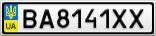 Номерной знак - BA8141XX