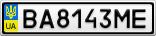Номерной знак - BA8143ME