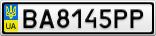 Номерной знак - BA8145PP