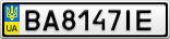 Номерной знак - BA8147IE