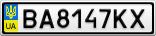 Номерной знак - BA8147KX