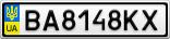 Номерной знак - BA8148KX