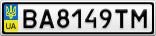 Номерной знак - BA8149TM