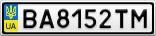 Номерной знак - BA8152TM